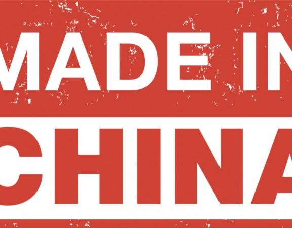 جرثقیل برقی چینی