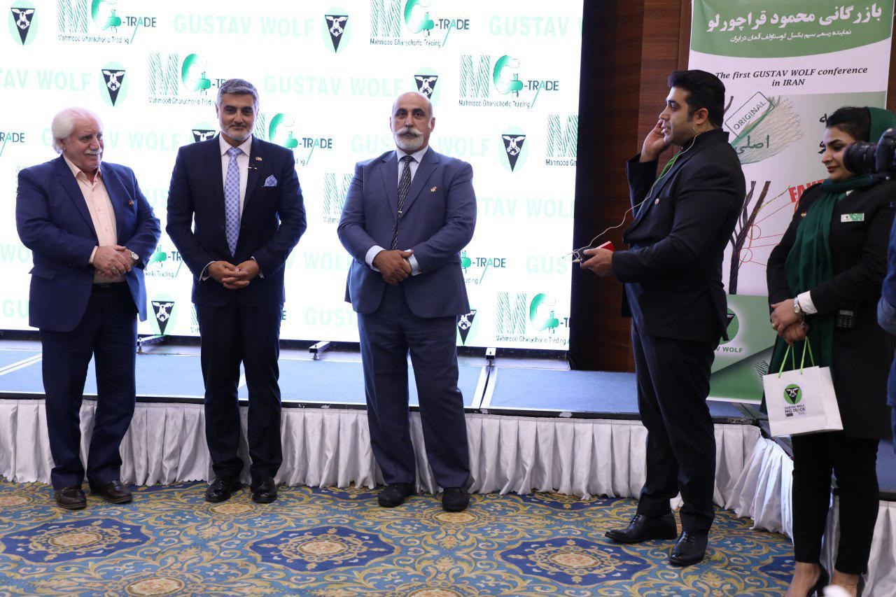 photo_2018-12-11_09-43-41  اولین همایش گوستاولف ایران برگزار شد photo 2018 12 11 09 43 41