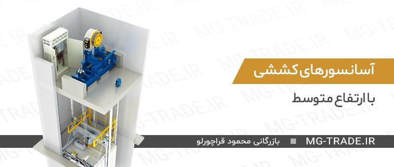 سیم بکسل برای آسانسورهای با ارتفاع متوسط سیم بکسل مناسب برای آسانسور نحوه انتخاب سیم بکسل مناسب برای آسانسور