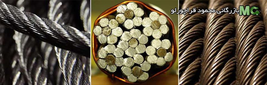 چرا سیم بکسل را از فلز می سازند؟